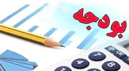 رئیس سازمان برنامه و بودجه: لایحه بودجه سال ۹۹ آماده است