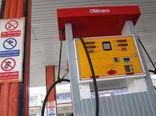 بنزین ۱۰۰ تومان گران میشود؟
