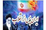 پلیس فرانسه کارمندان ایرانی را بازداشت و شکنجه کرد!