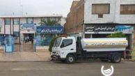 تانکرهای آبرسان تهران در گلستان
