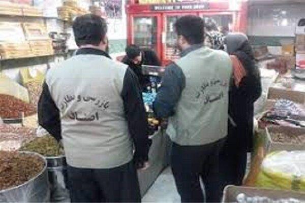 طرح نظارت بر بازار نوروز استان گلستان آغاز شد