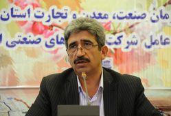 تولید ۷۰۰ تن ید در گلستان/ افتتاح کارخانه جدید استحصال ید در استان