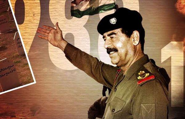 استخدام کارگران جنگی توسط صدام