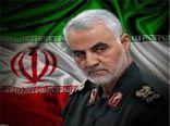 اینستاگرام ایوانکا ترامپ پُر از پرچم ایران +عکس