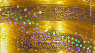نماهنگ/ ایران زیر سایه خورشید