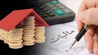 شهروندان گلستانی تا پایان خرداد فرصت دارند تا اظهارنامه مالیاتی خود را تسلیم کنند