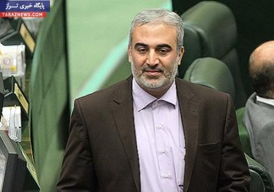 ماجرای گزارشی که به ابزار دست آمریکا برای فشارهای هسته ای به ایران تبدیل شد / ایران چقدر تا تولید بمب اتم فاصله دارد؟!