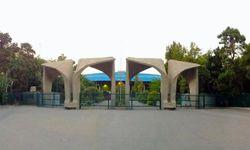 سنگ اندازی مسئولان دانشگاه تهران برای تشییع شهید گمنام