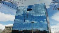 پاسخ بانک مرکزی به ابهامات درباره رشد اقتصادی/ اقتصاد ایران از شوکِ کرونا خارج شد؟