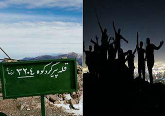 صعود شبانه کوهنوران گلستانی به قلّه پیرگردکوه استان