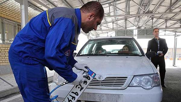 بازگشایی مراکز تعویض پلاک و دفاتر خدمات خودرویی گلستان