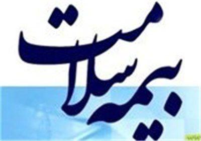 بیمه سلامت گلستان به عنوان دستگاه برتر جشنواره شهید رجایی انتخاب شد