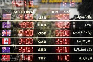 کاهش نرخ ۲۷ ارز