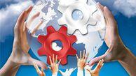 بازشدن قفل بیکاری با گسترش مهارت