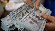 افزایش قیمت یورو/ نرخ دلار ثابت ماند / قیمت پوند کاهش یافت