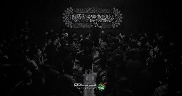 عزاداری شبهای محرم در هیئت فدک الزهرا(س)/تصاویر