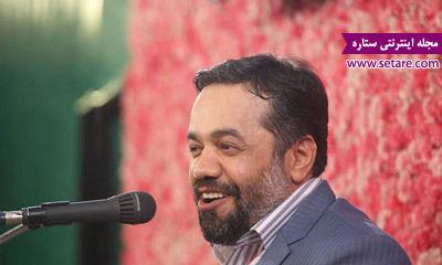 دانلود مولودی امام حسن مجتبی - محمود کریمی