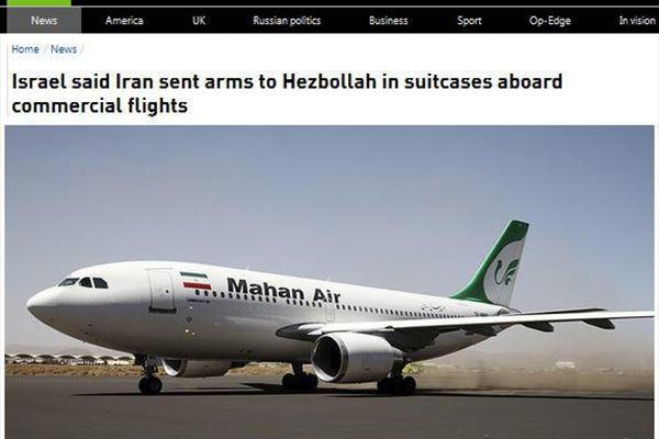 سپاه ایران سلاح و مهمات را با چمدان به لبنان ارسال می کند!