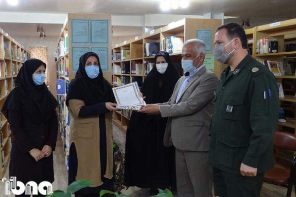 تجلیل از کتابداران سه کتابخانه روستایی در رامیان