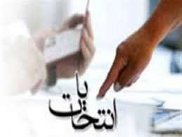 کاندیداهای ترکمن در حوزه انتخابیه غرب و مرکز استان