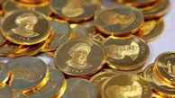 قیمت سکه ۳۱ شهریور ۱۳۹۹ به ۱۳ میلیون و ۲۰۰ هزار تومان رسید