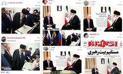 حال و هوای اوباما بعد از سفر پوتین به ایران!+تصاویر