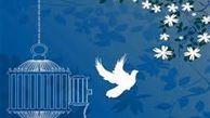 آزادی ۱۶۱ مددجوی زندان گنبدکاووس