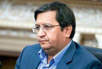 رئیس جدید بانک مرکزی اعتماد از دست رفته را برگرداند
