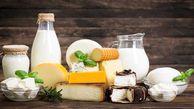 چه نکاتی هنگام استفاده از گروه شیر و لبنیات باید رعایت شود؟