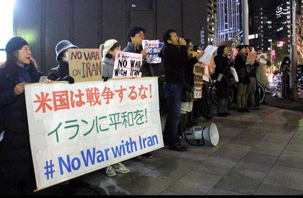 فیلم/ تظاهرات مردم ژاپن مقابل سفارت آمریکا