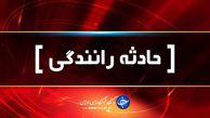 تصادف در محور علی آباد به خان ببین ۷ مصدوم برجای گذاشت
