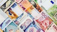 نرخ روز ارزهای دولتی اعلام شد