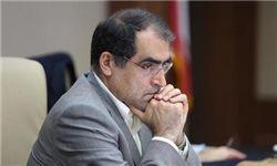 فایل صوتی عذرخواهی وزیر بهداشت از فرماندار بدره