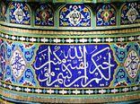 مهمترین عمل در دوران غیبت «حضرت ولیعصر(عج)»