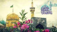 فیلم/ لحظه تعویض پرچم گنبد حرم امام رضا(ع)
