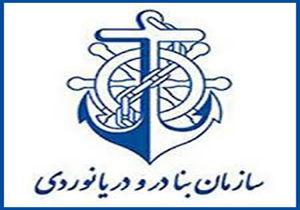 حضور رییس سازمان بنادر و دریانوردی در گلستان