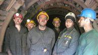 تصاویر/بوسه کارگران رامیانی بر زندگی و کار