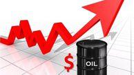 قیمت جهانی نفت امروز ۱۴۰۰/۰۴/۱۵|عبور برنت از ۷۷ دلار