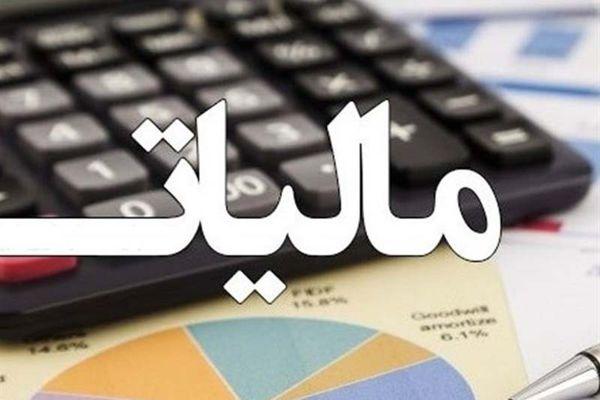 شرایط ویژه امور مالیاتی برای واحدهای خسارتدیده از سیل