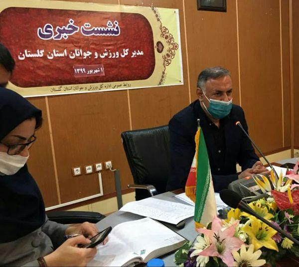 خسارت یک میلیارد و 300 میلیون تومانی تعطیلی اماکن دولتی در گلستان