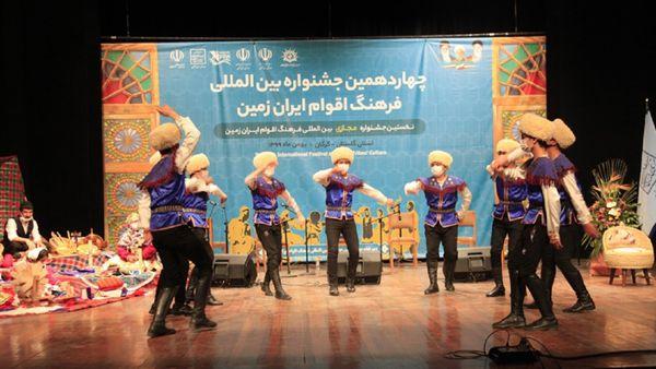 برترینهای موسیقی چهاردهمین جشنواره اقوام گلستان معرفی شدند