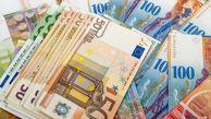 جزئیات نرخ رسمی ۴۷ ارز / قیمت یورو افزایش و پوند کاهش یافت