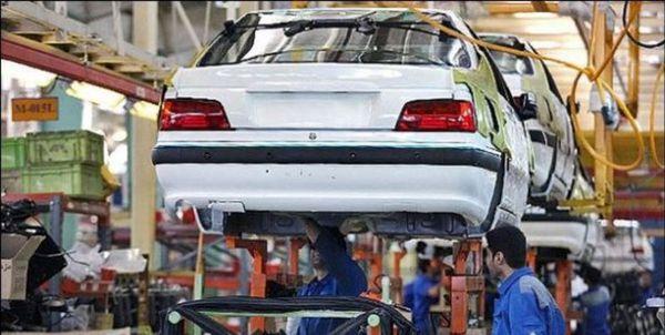 تحرک مقاومتی در خودروسازی داخلی/ مدیریت یکی از کارخانههای خودروسازی در اختیار قرارگاه اقتصادی سپاه قرار گیرد