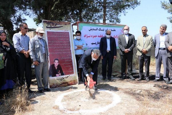 آیین کلنگ زنی و احداث یک باب واحدآموزشی درشهرستان گرگان انجام شد