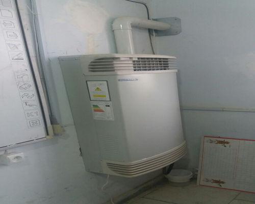 تجهیز مدارس به سیستم های گرمایشی استاندارد