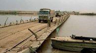 شهیدی که با ساخت اولین پل شناور جنگتحمیلی جان صدها رزمنده را نجات داد/ سازنده اولین پل شناور جنگ تحمیلی را بهتر بشناسید