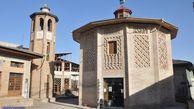 موزه وقف در گرگان راهاندازی میشود