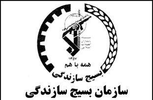 2 کارگاه نخریسی و رنگرزی در کردکوی راهاندازی میشود