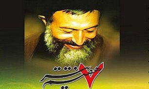 برگزاری مراسم بزرگداشت شهدای هفتم تیر در گرگان