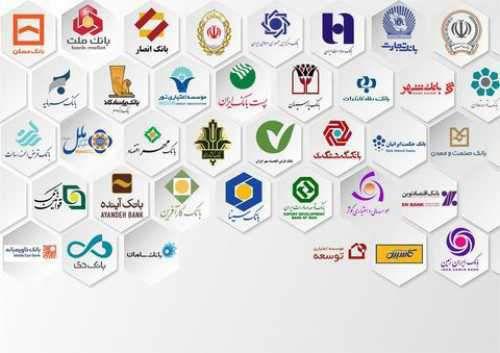 جزییات دستور مهم دادستان کل کشور به بانکها